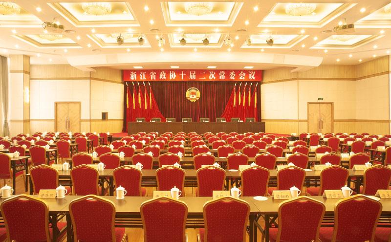杭州订餐电话_五楼多功能厅_杭州之江饭店